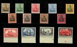 German Post In China Michel Number 15-27,mnh,,4x With Passer Cross Unterborder