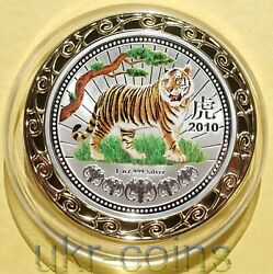 2010 Malawi 寅 Lunar Year Of The Tiger 1 Oz Silver Colored Coin Australia Mint