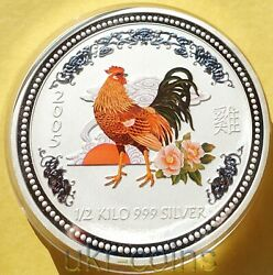 2005 Australia Lunar Year Of The Rooster 1/2 Kilo Kg 15 Silver Colored Coin Coa