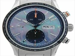 Ball Cm3090c-s2j-be Fireman Storm Chaser Pro Mop Dial Limited Edition Box Paper