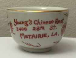 Youngand039s Chinese Rest. Chinese Restaurant Tea Cup Metairie Louisiana