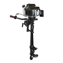 3.6hp 4stroke Superior Heavy Duty Outboard Motor 55cc Boat Engine Air Cooled New