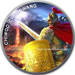 2020 South Korea Chiwoo Cheonwang - 1 Ounce Pure Silver And Colorized