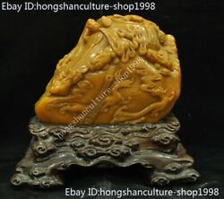Chinese Tianhuang Shoushan Stone Carved Beast Dragon Statue Seal Stamp Signet