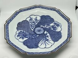 Asian Blue And White Porcelain Dish Large