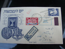 Israel Stamps Fdc 1949 Moadim L'simcha Full Tab+ Independence Day Yom Haatzmaut