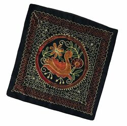 Vtg Traditional Mongolian Kazakh Embroidery Pillow Case Square Cover Duck Bird