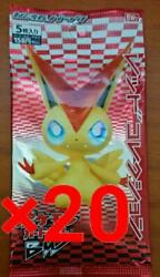 Pokemon Card Collection Bw Red Collection 1edition Sealed 20 Packs 2011