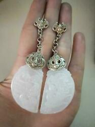 Retro Hook Earrings Chinese Antique Natural White Jade Carved Pendant Jewelry