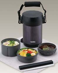 Thermos Jbg-1801 Bento Lunch Box/hot Lunch/plastic And Stainless Steel Japan New
