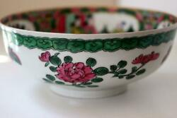 Antique Chinese Qianlong Bowl Blue Marks On The Base Rose Famille