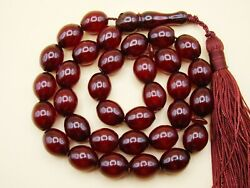 Old Real Antique Rare German Bakelite Amber Necklace Rosary Prayer Beads 60 Gr.
