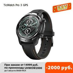 Ticwatch Pro 3 Gps Wear Os Smartwatch Menand039s Sports Watch Dual-layer Display Snap