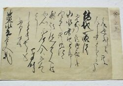 Autograph Letter News Edo Period Bookman Southern Painter Brushed Paper Book