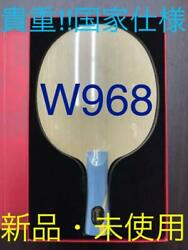Table Tennis Racket Kyo Leopard Dragon National Specifications W968