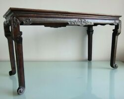 Rare Table à Thé Chinoise Antique Chinese Low Tea Table Carved Hongmu Qing Xix