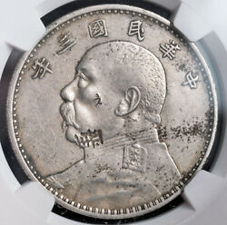 1914, China Nationalist Rep.. Chopmarked Silver Fat Man Dollar Coin. Ngc Au+