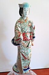 Antique Porcelain Asian Japanese Figurine In Kimono Hand Painted 15