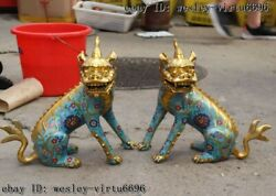 China Bronze Cloisonne Wealth Foo Dogs Lion Brave Troops Beast Statue Pair