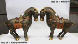 China Royal Bronze Copper Cloisonne Fengshui Dynasty Horse Steed Gee Statue Pair