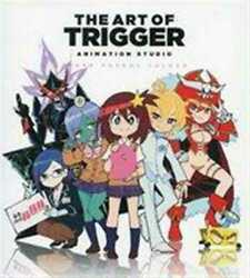 The Art Of Trigger Animation Studio 9 Space Patrol Luluco Book