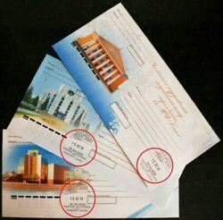 6 Envelopes With Special Cancellation Dedicated To The Chelyabinsk Meteorite