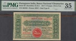 Portuguese India 8 Tangas Banknote P-20 Nd 1917 Pmg 35