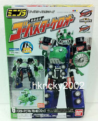Power Rangers Beast Morphers.go-busters Go-buster Kero-oh Fs-0o Frog Figure