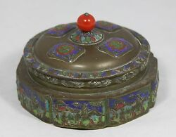 Antique Chinese Brass Champleve Trinket Box Marked China