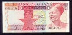 Ghana 5 Cedis 1982 Unc  P19c  Replacement Banknote With Serial Prefix Xx