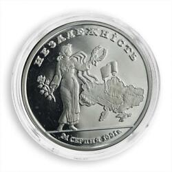 Ukraine 2 Million Karbovanets Rebirth Of Statehood Independence Silver 1996