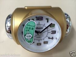 [telesonic]crazy Super Loud Bell Alarm Snooze Clock Gld+free Shipmade In Taiwan