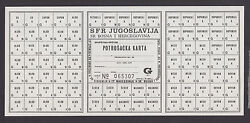 Yugoslavia Nd1980and039s Ration Card G For Bread Sugar Meatfattobacco - Serie C