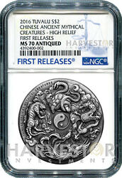 2016 Chinese Ancient Mythical Creatures 2 Oz. Antique - Ngc Ms70 First Releases