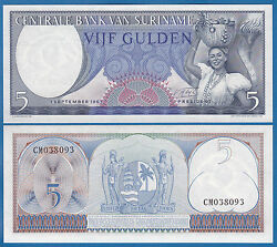 Suriname 5 Gulden 1963 P 120 Unc Low Shipping Combine Free
