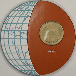 Coins Of All Nations 1971 10 Paisa Fao Nepal Coin And Stamp Set