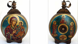 Antique Christian Orthodox Hand Painted Wooden Canteen Flask Icon