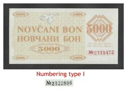 Bosnia 5000 Dinara 1992 Xf+ P9g Zenica On Back - Numbering Type I 2010472 Rare