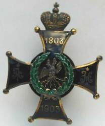Russian Imperial Badge Of The 92nd Pechora Infantry Regiment 1914 Medal