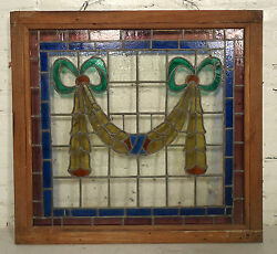 Beautiful Vintage Modern Stained Glass Window 2112ns