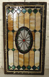 Unique Vintage Stained Glass Window Panel 2115ns