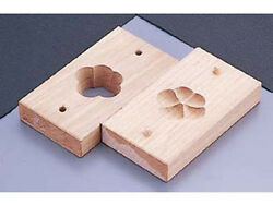 Japanese Kashigata Confectionery Mold Wooden Cookie Mold 6 Japanese Apricot 2