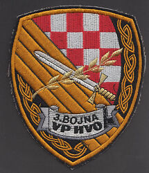 Croatia Army - 3 Battalion Of Military Police Hvo Large Headcommand Wall Patch