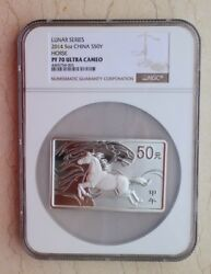 Ngc Pf70 Uc China 2014 Year Of The Horse Silver 5 Oz Coin - Rectangle-shaped