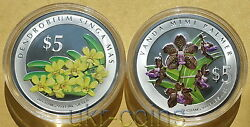 2007 Singapore Heritage Orchids 2-coin Silver 999 Proof Set 5 Flower Flora Wwf