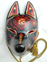 New Japanese Fox Mask Motif Hozuki Ground Cherry Black And Red Hand Made