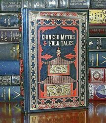 New Chinese Myths And Folk Tales Collectible Sealed Leather Bound Hardcover