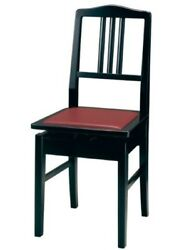 Yamaha No.5 Black Piano-only Chair Height Freely 4355 Cm