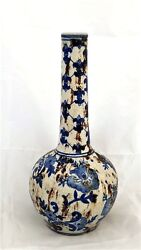 A Scarce 17th Century Eastern Transitional Bottle Vase W/ Exceptional Design