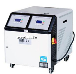 12kw oil type two-in-one mold temperature controller machine plastic chemical b